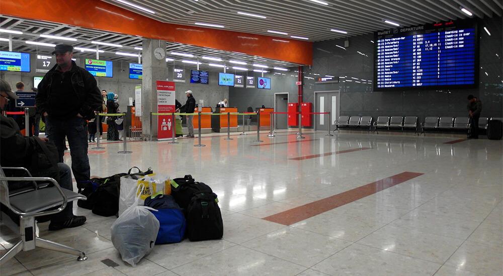 Расписание вылетов аэропорт Уфа