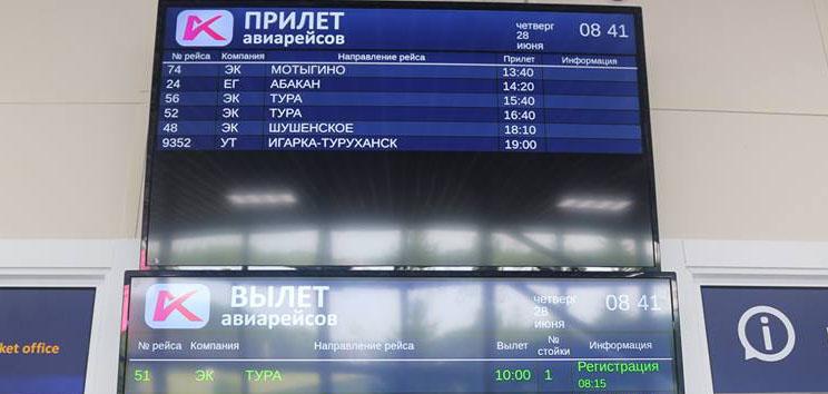Емельяново: онлайн-табло прилета на сегодня