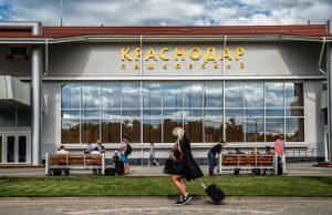 Аэропорт Краснодар (Пашковский): онлайн-табло, расписание рейсов