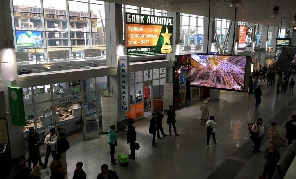 Аэропорт Иркутск: онлайн-табло вылета