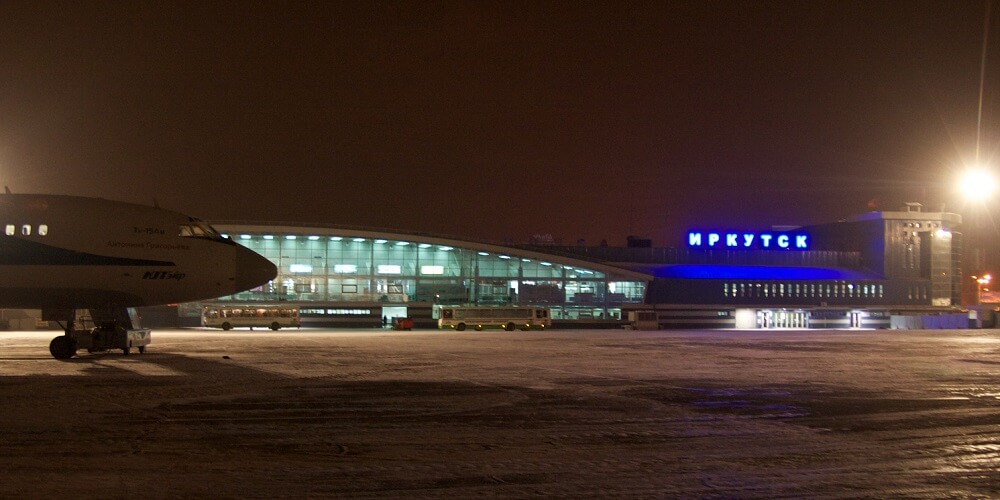 Аэропорт Иркутск: прилет