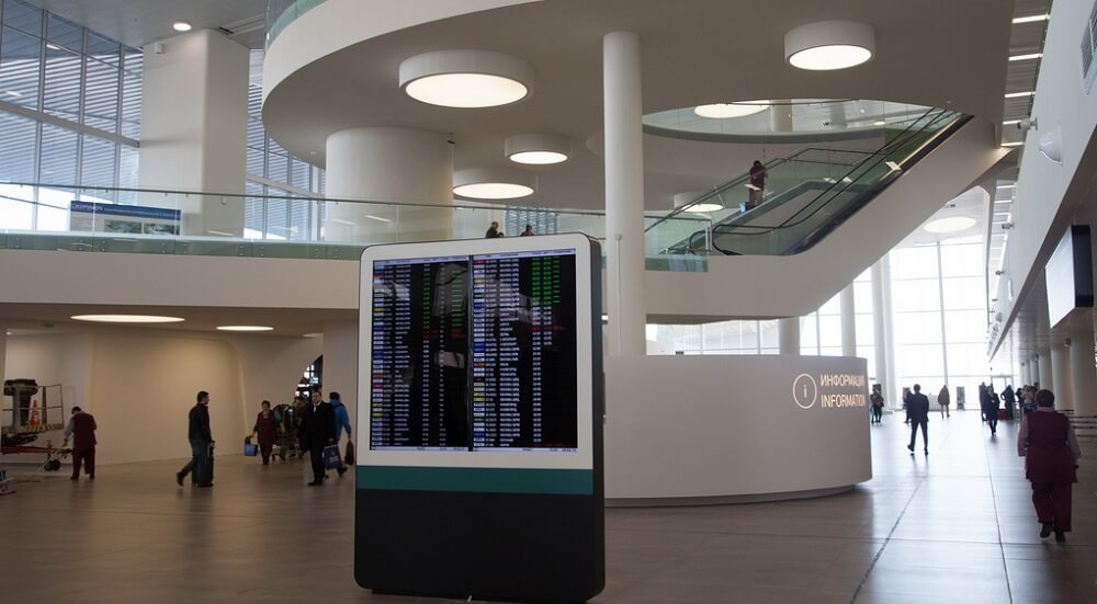 Аэропорт Курумоч: онлайн табло