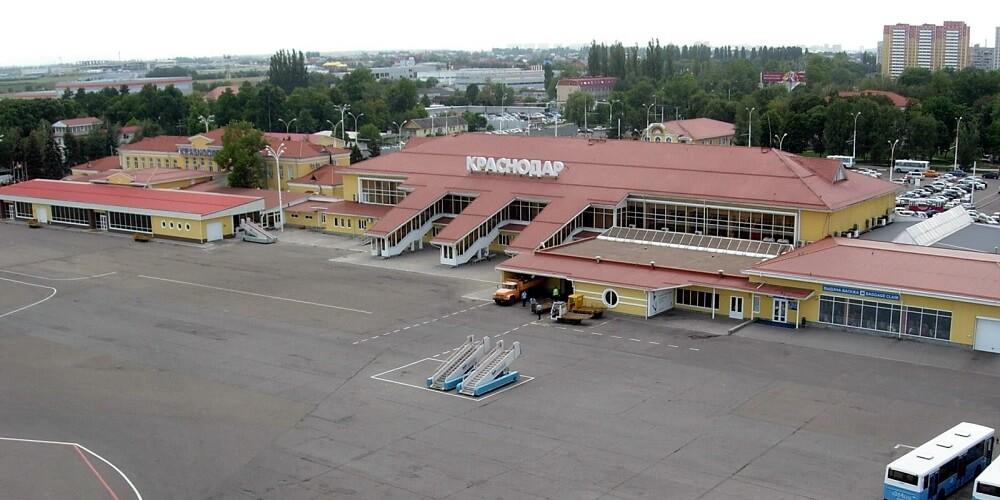 Расписание прилета самолетов в аэропорт Пашковский
