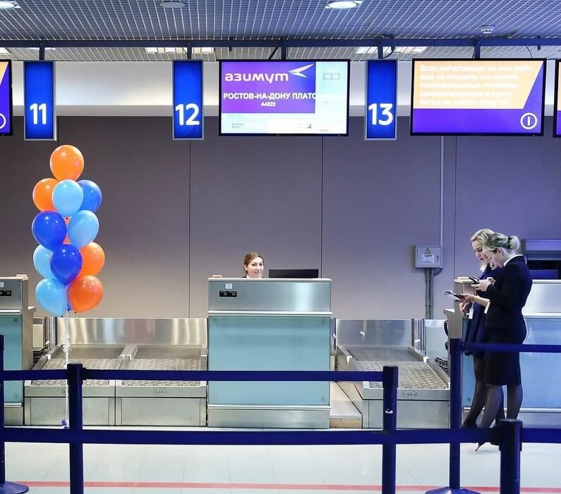 Аэрпорт Ростов-на-Дону онлайн-табло