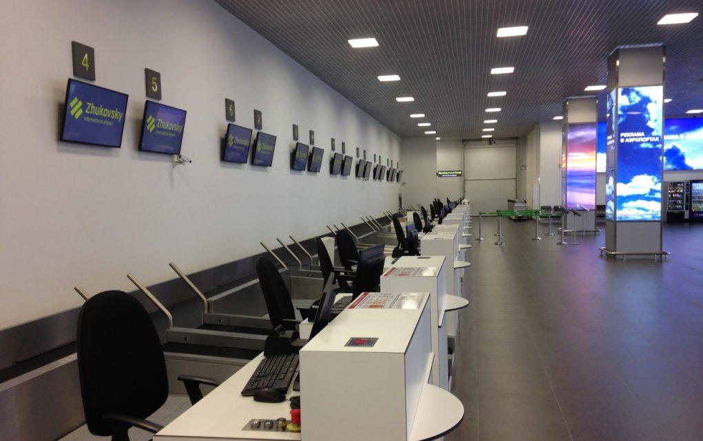 Онлайн-табло: Жуковский аэропорт