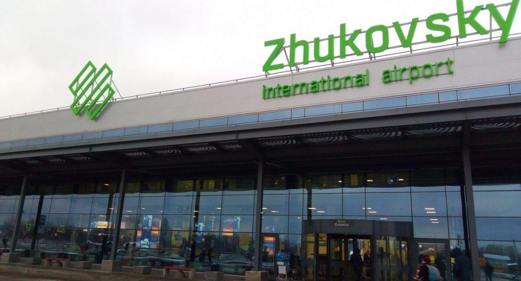 Аэропорт Жуковский табло прилетов