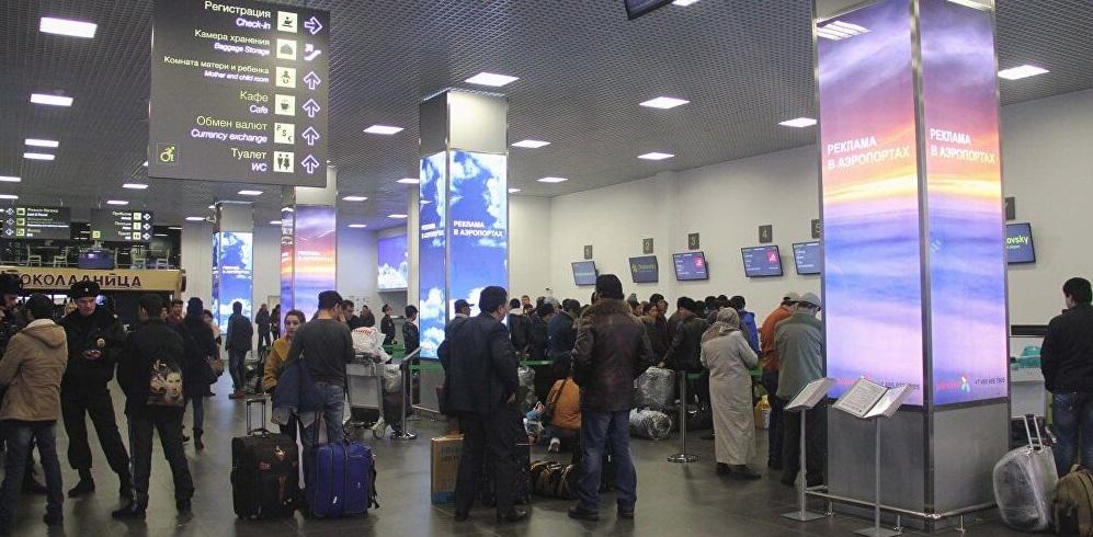 Табло вылета аэропорт Жуковский