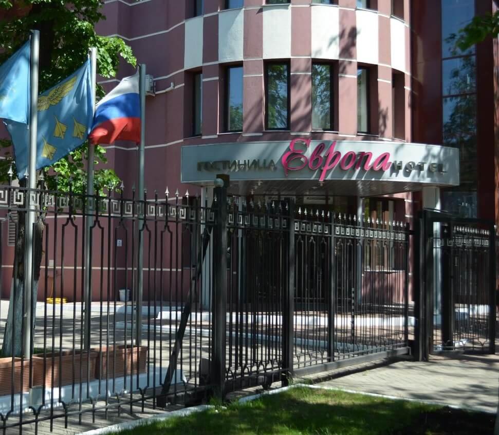 Гостиница аэропорт Жуковский