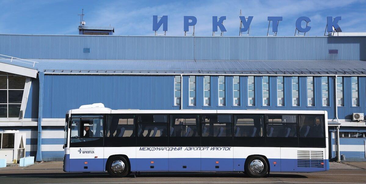 Как доехать аэропорт Иркутск
