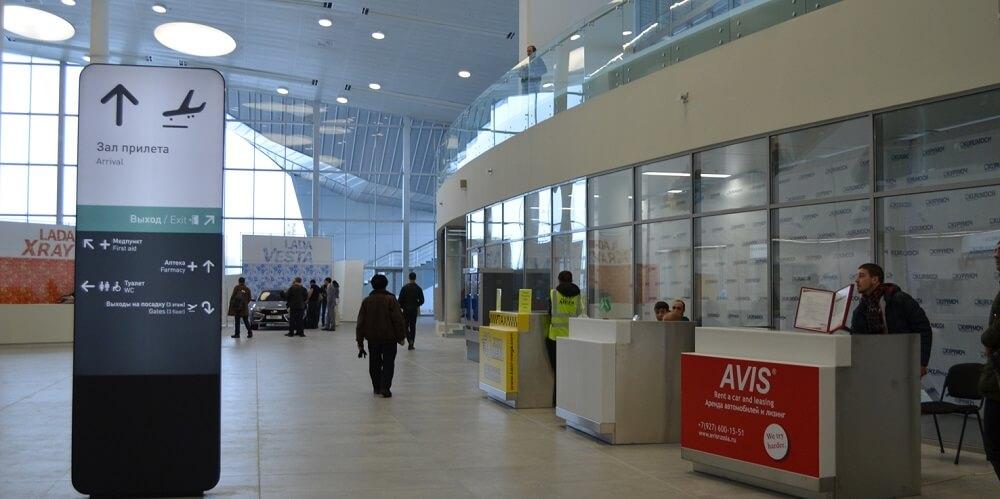 Международный аэропорт Курумоч: онлайн-табло вылета