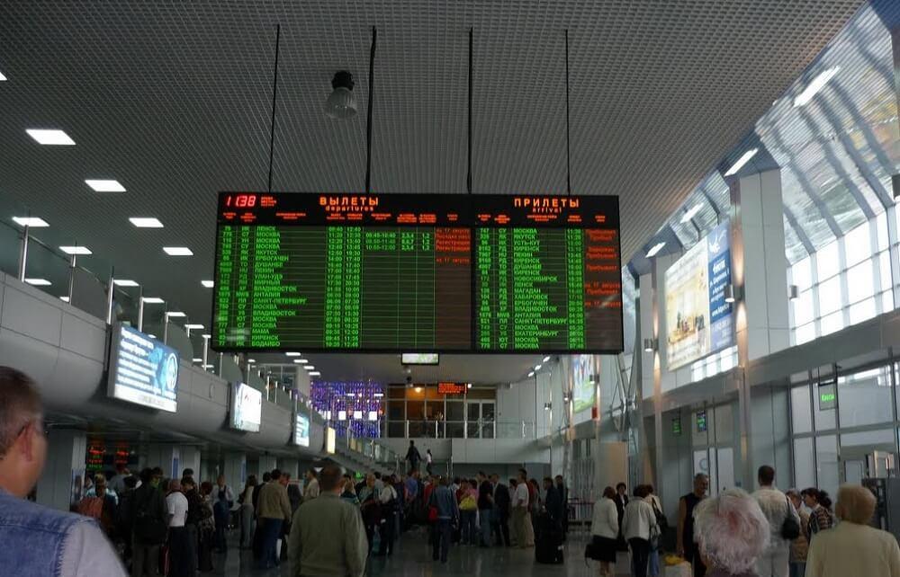 Онлайн-табло аэропорт Иркутск