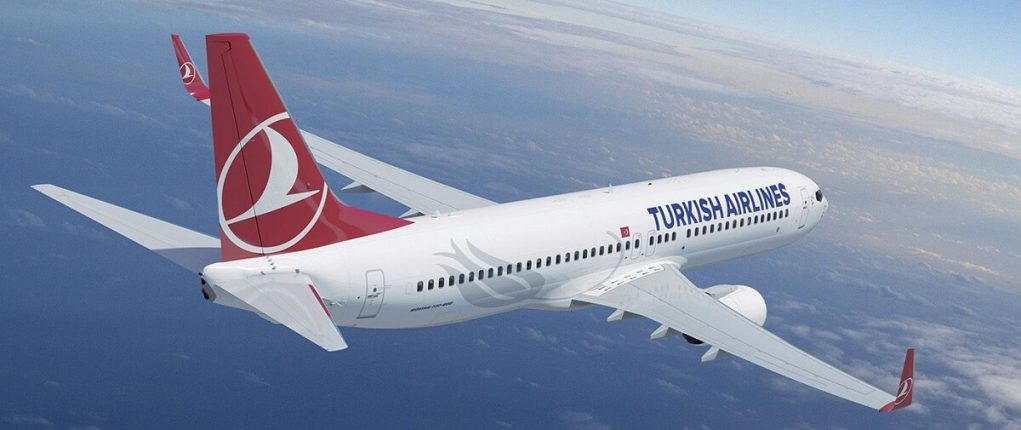 Онлайн-табло прилета: новый аэропорт Стамбула