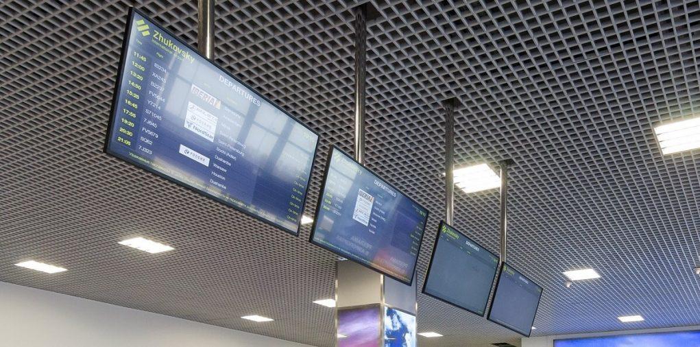 Онлайн-табло вылета аэропорт Жуковский
