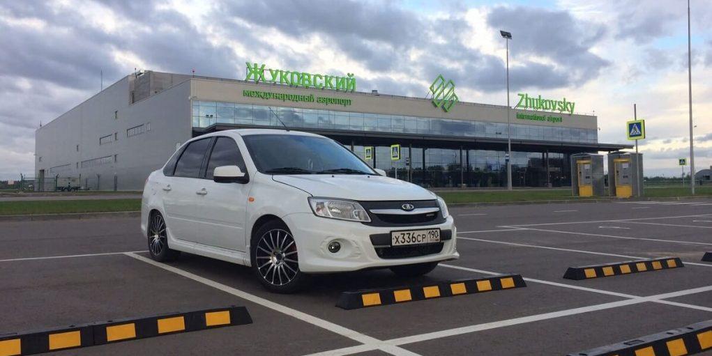Парковка аэропорт Жуковский