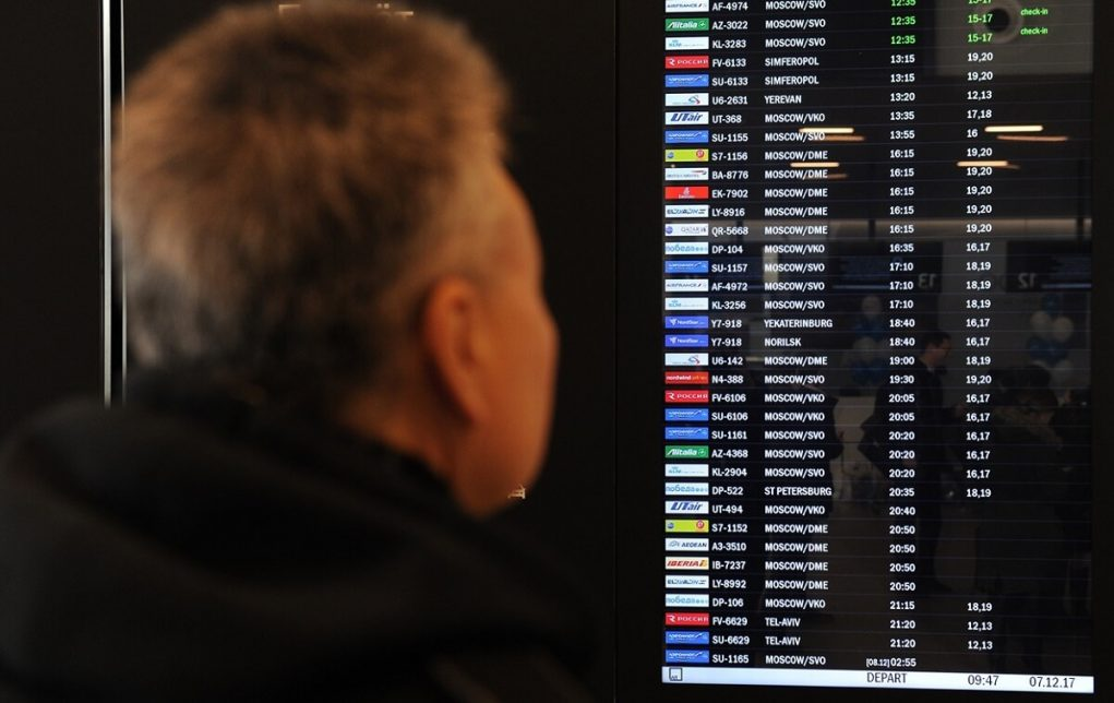 Онлайн-табло вылета аэропорт Платов