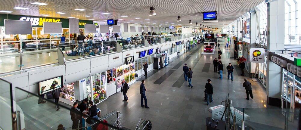 Расписание рейсов аэропорт Иркутск