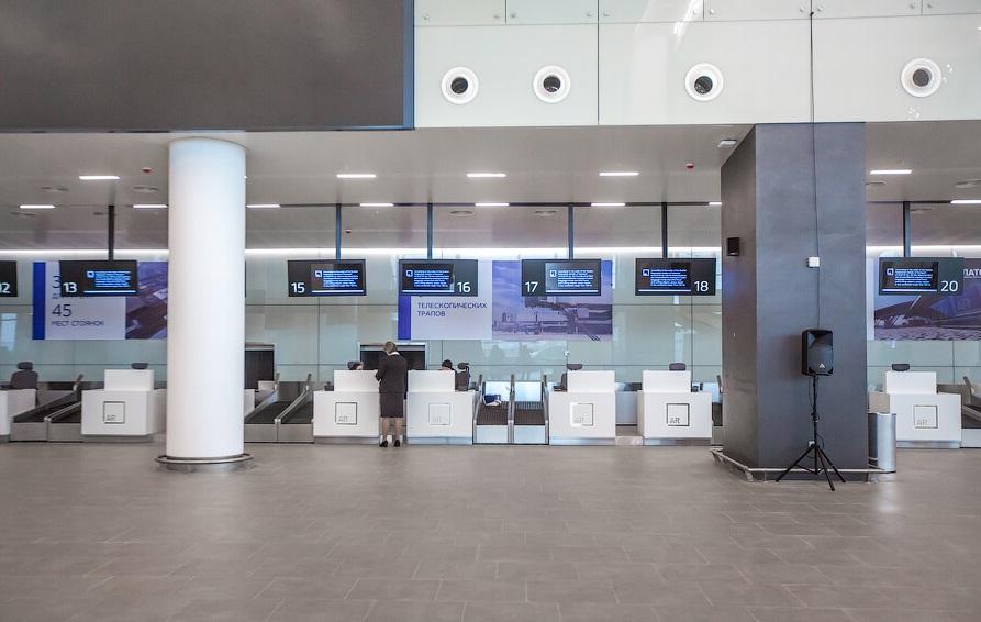 Расписание вылетов из аэропорта Платов