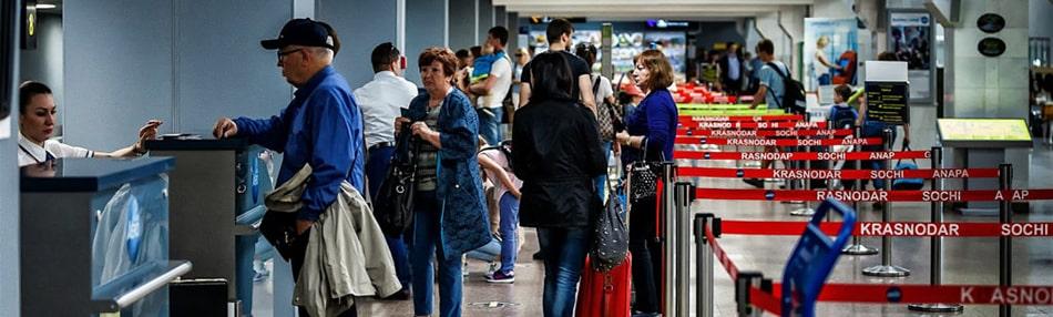Услуги для пассажиров в аэропорту Пашковский - Краснодар