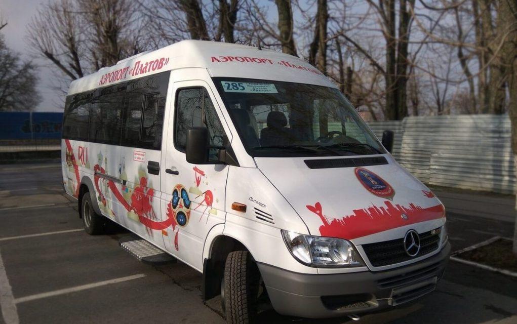 Ростов-на-Дона аэропорт Платов как доехать