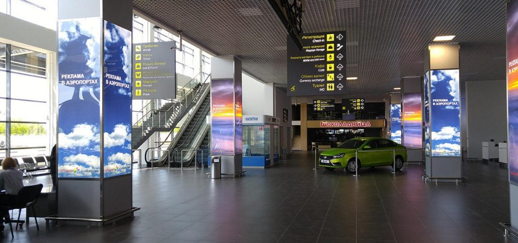 Ааэропорт жуковский москва