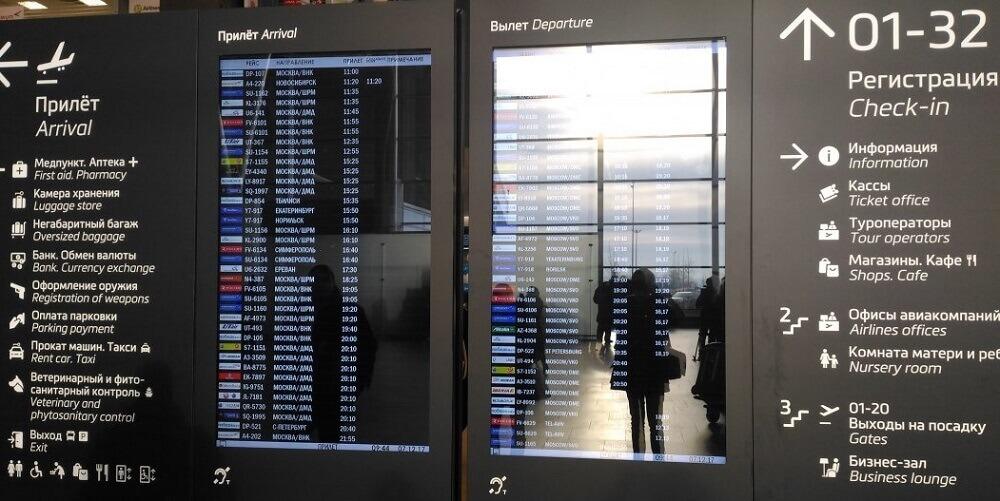 Табло аеропорта Платов
