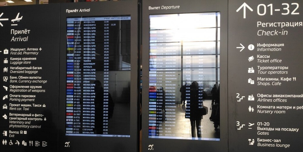 Табло аэропорта Платов