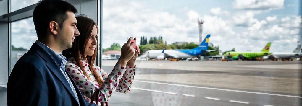 Вылет из аэропорта Краснодар