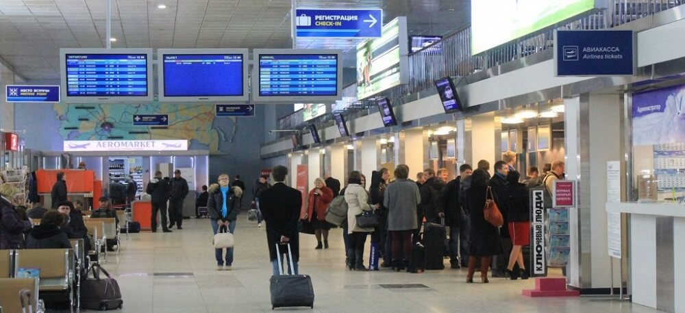 Аэропорт Челябинск (Баландино): онлайн-табло