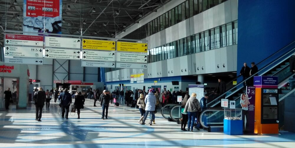 Аэропорт Владивосток: онлайн-табло прибытие