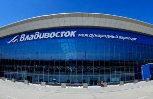 Аэропорт Владивосток