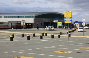 Аэропорт Южно-Сахалинск (Хомутово)