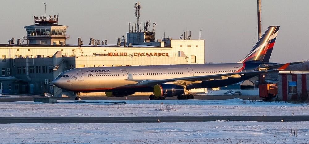 Аэропорт Южно-Сахалинск: онлайн-табло вылета