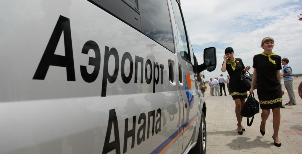 Как доехать до аэропорта Витязево
