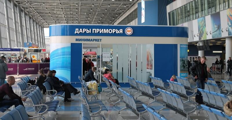 Магазины аэропорт Владивосток