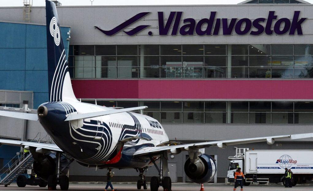 Онлайн-табло аэропорт Владивосток Кневичи: прилет