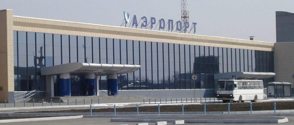 Онлайн-табло вылета: аэропорт Челябинск