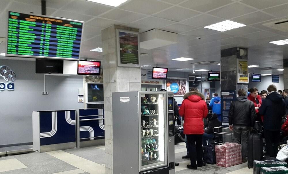 Онлайн-табло вылета аэропорта Южно-Сахалинск