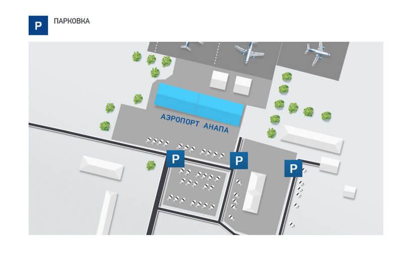 Парковка аэропорт Анапа