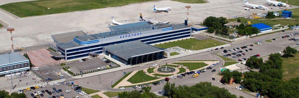 Парковка аэропорта Минеральные воды