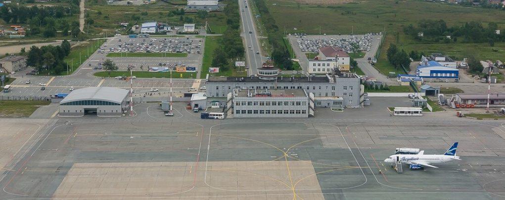 Прибытие в аэропорт Южно-Сахалинск