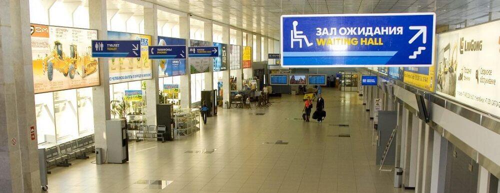 Расписание самолетов: аэропорт Баландино (Челябинск)