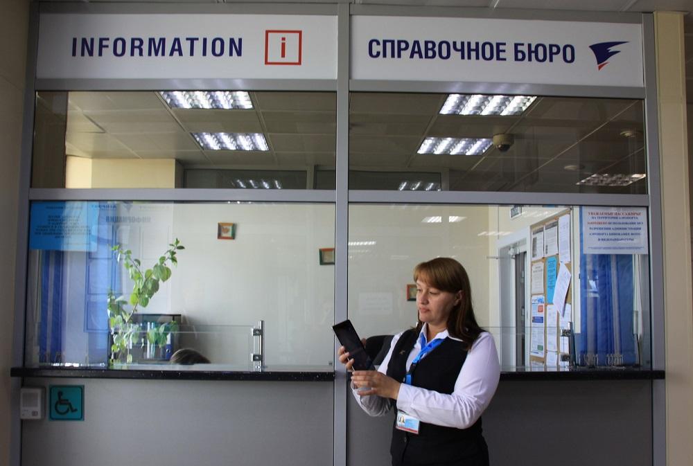 Справочная аэропорта Южно-Сахалинск