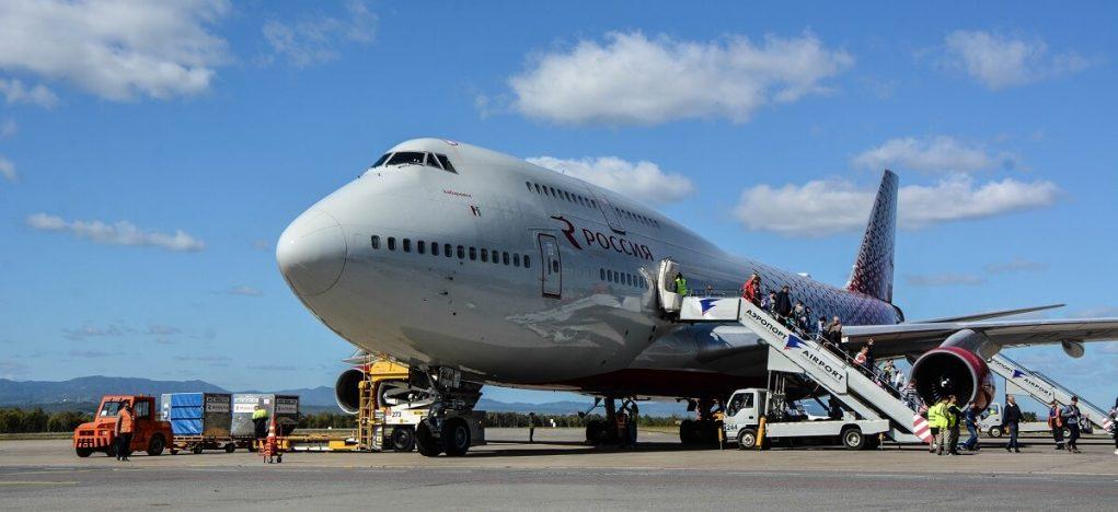 Табло аэропорта Южно-Сахалинск: прибытие
