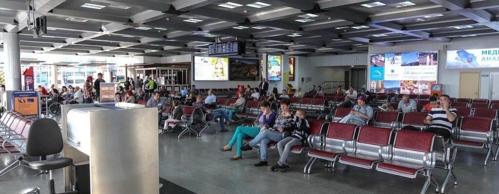 Табло прилета: аэропорт Минеральные Воды