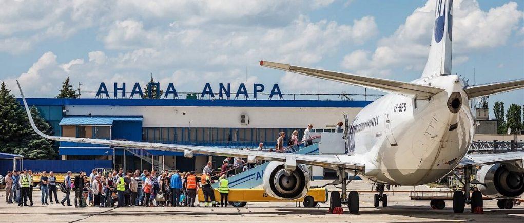 Табло вылета аэропорт Анапа