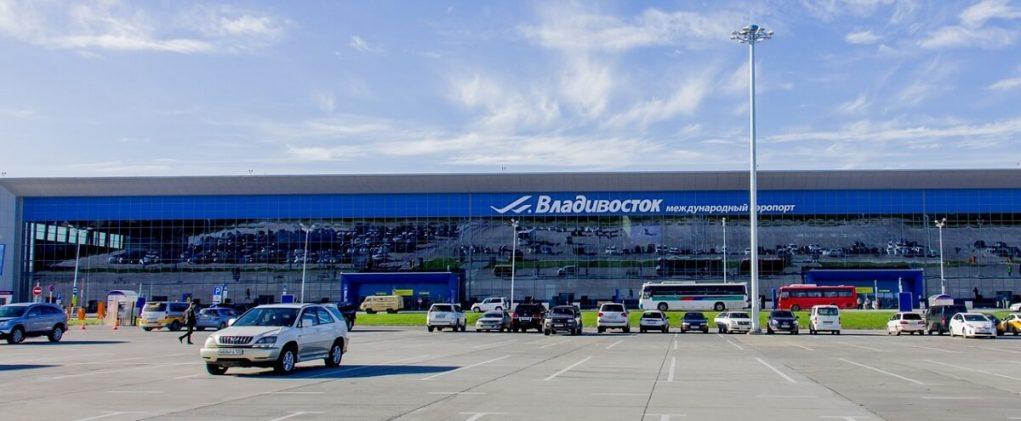 Такси аэропорта Владивосток