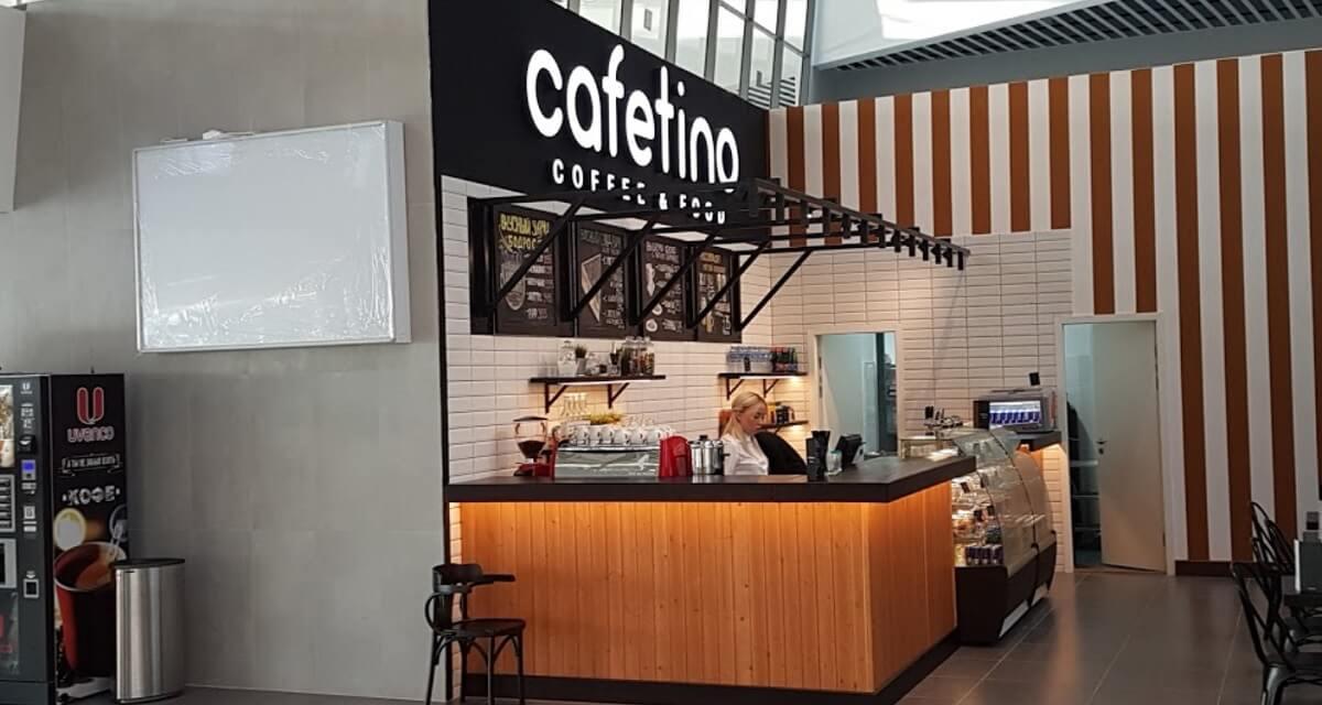 Аэропорт Большое Савино: Кафетино