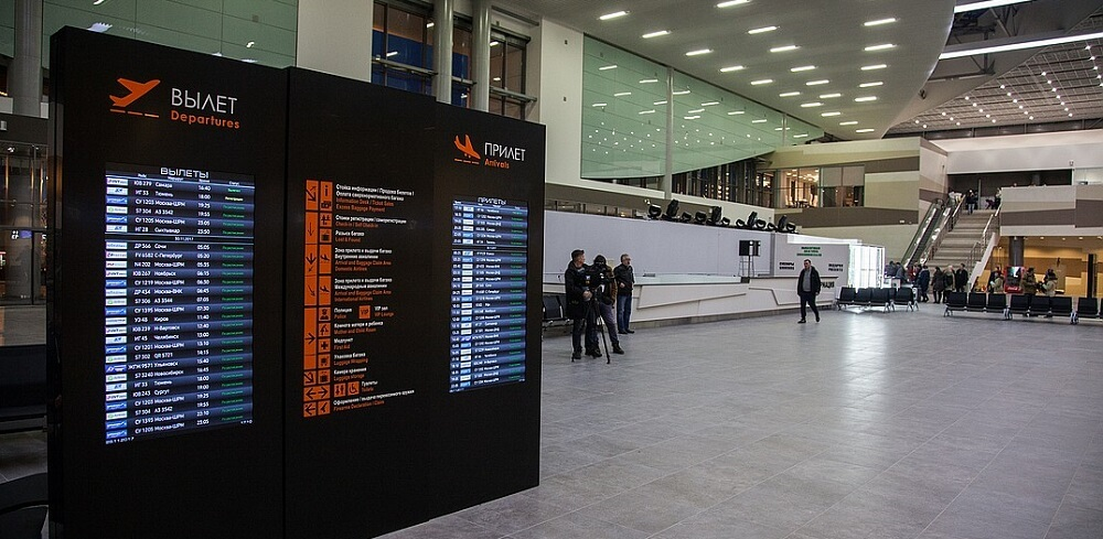 Аэропорт Большое Савино