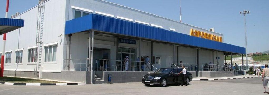 Аэропорт Геленджик: онлайн-табло прилета