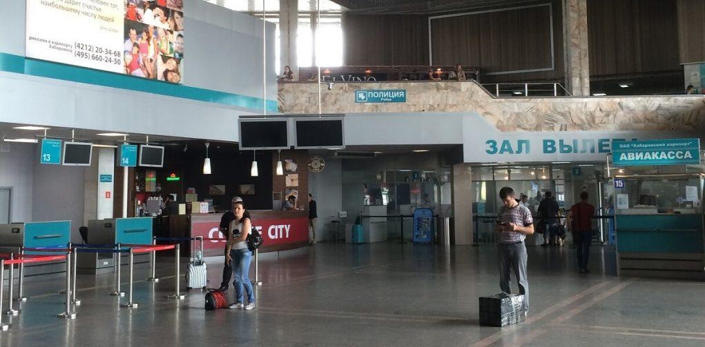 Аэропорт Хабаровск: официальный сайт